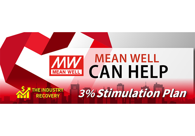 MEAN WELL Launches Incentives Program To Stimulate Industrial Economy Figure