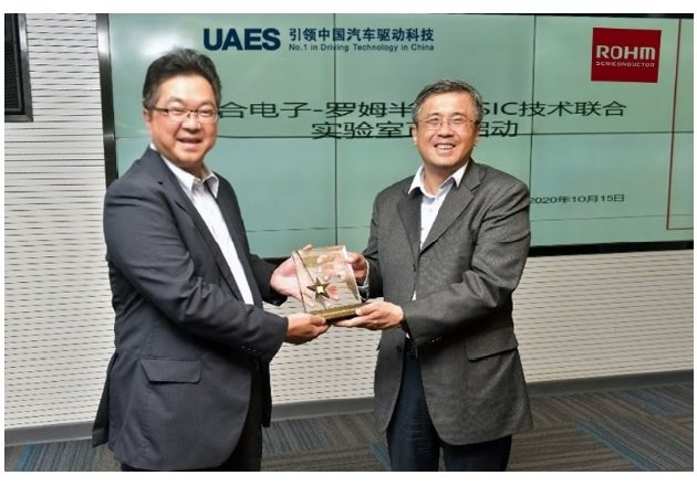 UAES Deputy General Manager Guo Xiaolu (right) and  ROHM Semiconductor Chairman Raita Fujimura (left) exchange gifts at the opening ceremony for a new joint laboratory in Shanghai, China. Image courtesy of ROHM.