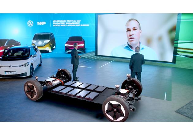 Image courtesy of NXP.
