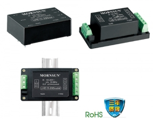 5-20W Cost-Effective Multi-Output AC/DC Converters LHE Series