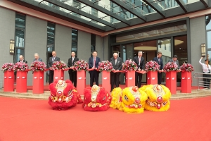 Würth Elektronik eiSos Opens New Building of the Quality Design Center in Shenzhen