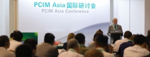 PCIM Asia 2020: Call for Presenters uu