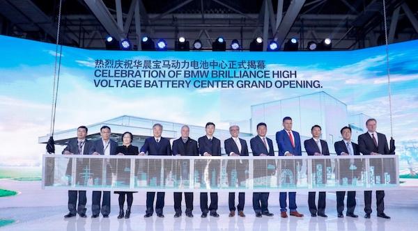 Celebration of BMW Brilliance High Voltage Battery Center Grand Opening