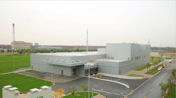 The production site in Shenyang